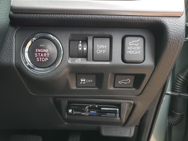 「スバル」「フォレスター」「SUV・クロカン」「茨城県」の中古車15