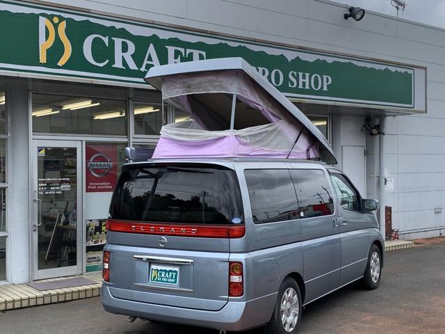 「日産」「エルグランド」「ミニバン・ワンボックス」「東京都」の中古車3