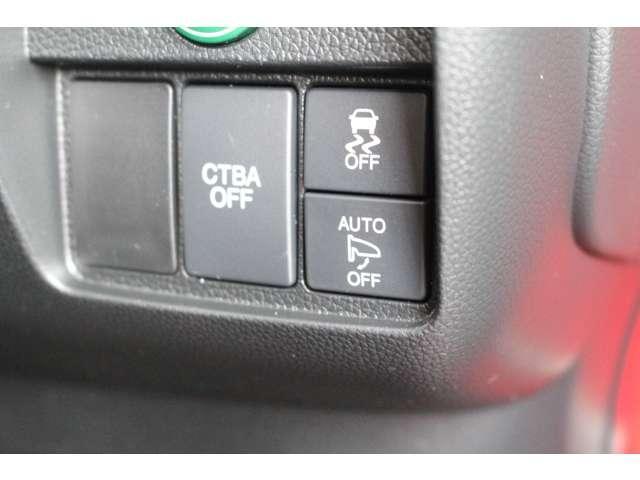 CTBAで万が一の運転をサポート!サイドカーテンエアバック付きで更に安心感もアップ!!