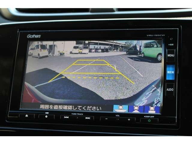 「ホンダ」「CR-Vハイブリッド」「SUV・クロカン」「神奈川県」の中古車3