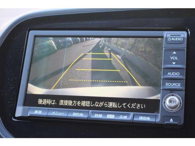 「ホンダ」「インサイト」「セダン」「神奈川県」の中古車3