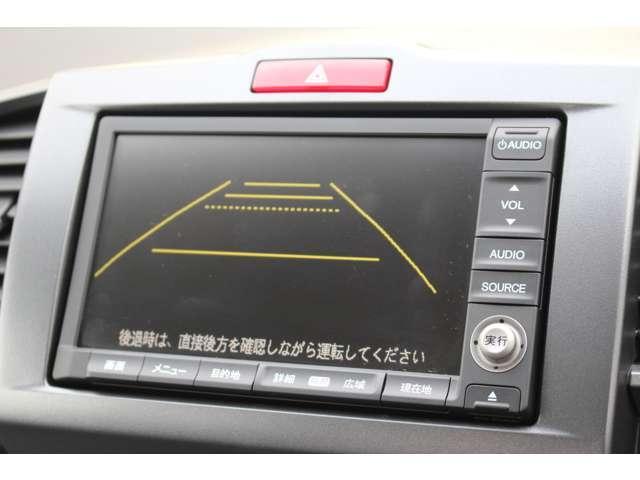 「ホンダ」「フリード」「ミニバン・ワンボックス」「神奈川県」の中古車3