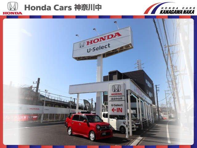 ホンダカーズ神奈川中 U-select浅田インターのページをご覧いただき、誠にありがとうございます!