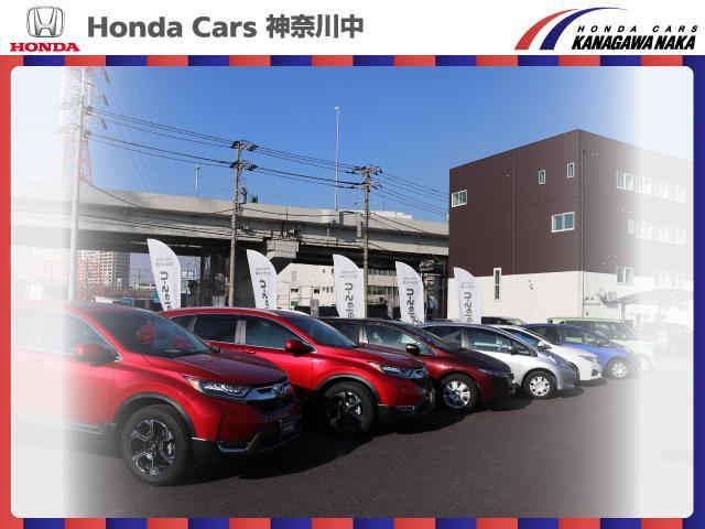 ホンダカーズ神奈川中 U-Select浅田インターのページをご覧いただき、誠にありがとうございました。