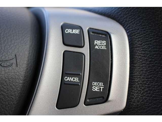高速走行でもゆとりの走り、低燃費にも貢献。クルーズコントロール