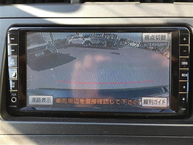 「トヨタ」「プリウス」「セダン」「徳島県」の中古車17