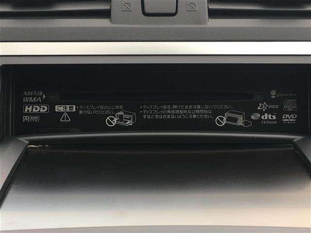 「マツダ」「アテンザスポーツワゴン」「ステーションワゴン」「徳島県」の中古車5