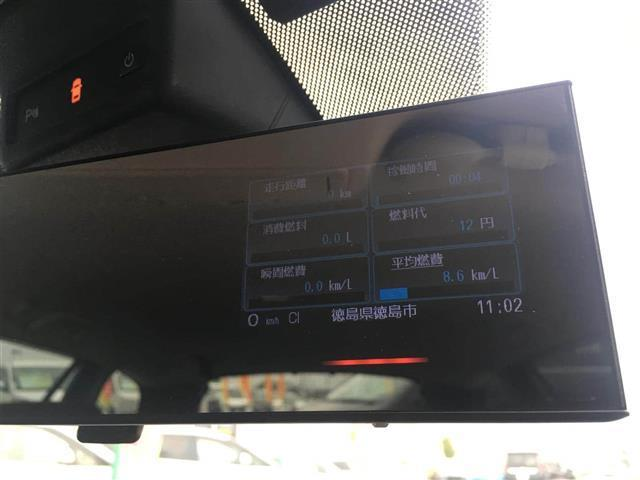 「マツダ」「アテンザスポーツワゴン」「ステーションワゴン」「徳島県」の中古車8