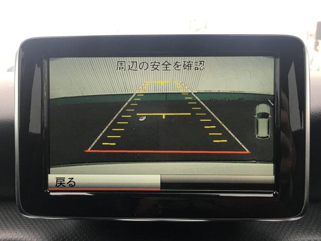 「メルセデスベンツ」「Mクラス」「コンパクトカー」「徳島県」の中古車4