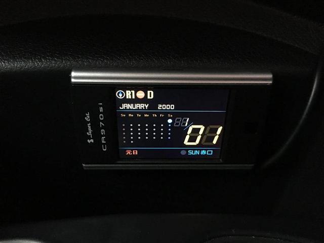 「トヨタ」「カローラフィールダー」「ステーションワゴン」「徳島県」の中古車9