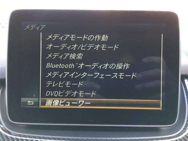 「メルセデスベンツ」「Bクラス」「ミニバン・ワンボックス」「徳島県」の中古車7