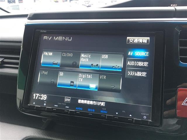 スパーダ 純正9型メモリーナビ/Bluetooth/フリップダウンモニター/フルセグTV/バックカメラ/レーダークルーズコントロール/衝突被害軽減ブレーキ/レーンキープアシスト/両側パワースライドドア(4枚目)