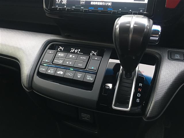 スパーダ 純正9型メモリーナビ/Bluetooth/フリップダウンモニター/フルセグTV/バックカメラ/レーダークルーズコントロール/衝突被害軽減ブレーキ/レーンキープアシスト/両側パワースライドドア(10枚目)