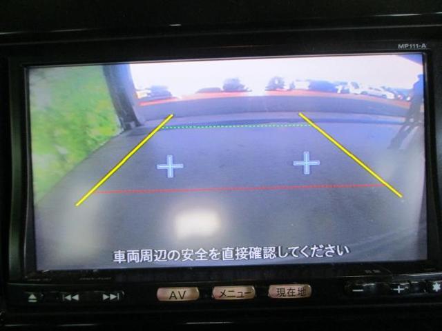 S 修復歴無 フロントベンチシート 2列目分割可倒 パワーステアリング 取扱説明書・保証書 エアバッグ運転席 エアバッグ助手席 EBD付ABS 盗難防止システム 純正7インチメモリーナビ(10枚目)