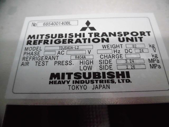 4tクラス ベッドレス 6MT 冷蔵冷凍車(7枚目)