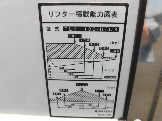 4tクラス 標準ベッドレス PG付 5900 冷蔵冷凍車(10枚目)