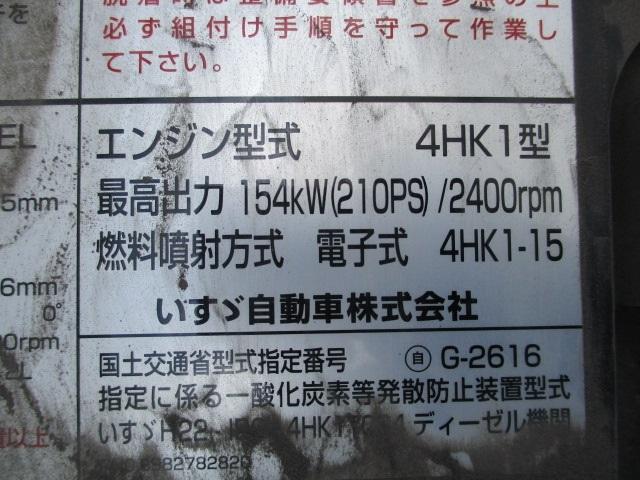 4tクラス 標準ベッドレス 冷蔵冷凍車(10枚目)