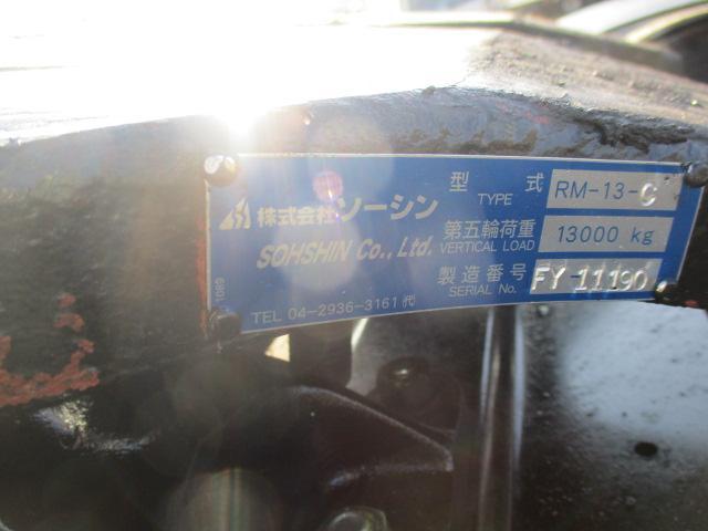 「その他」「ギガ」「トラック」「千葉県」の中古車28