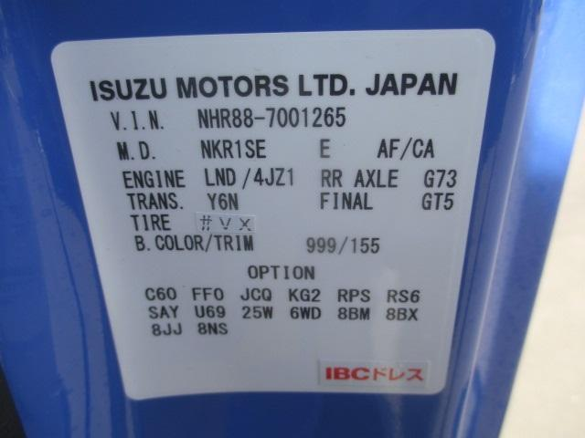 フルフラットロー 平ボディ・スムーサー・積載1.550kg・二重アオリ・アオリ穴3ヶ所・助手席側電格ミラー・キーレス・距離19.000km・取説・保証書・新普通免許対応車(17枚目)