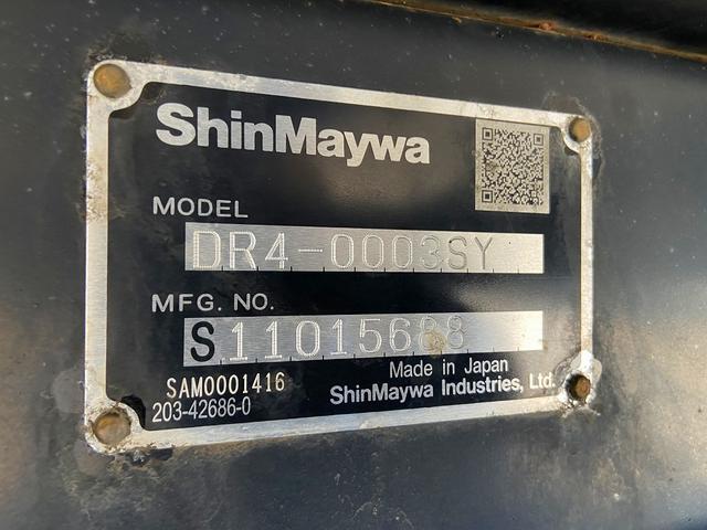 ダンプ 6MT・新明和強化1方開・積載3.750kg・助手席側電格ミラー・距離14.000km・取説・保証書(6枚目)