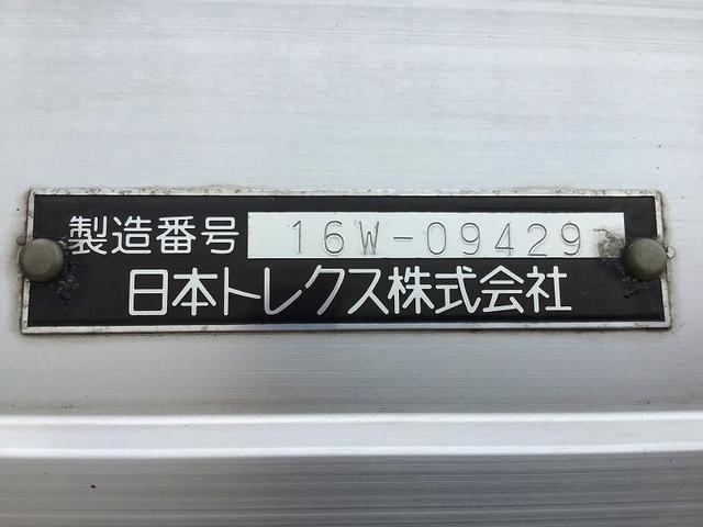 ウイング アルミウイング・6MT・日本トレクス製・積載2.700kg・ラッシング2段・引出フック5対・センタービーム・極東開発工業製パワーゲート・オートターン・昇降能力1.000kg・距離234.000km(18枚目)