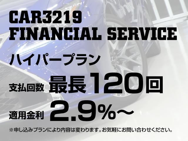 350 Fスポーツ TRDエアロ マフラー SSR19アルミ(8枚目)
