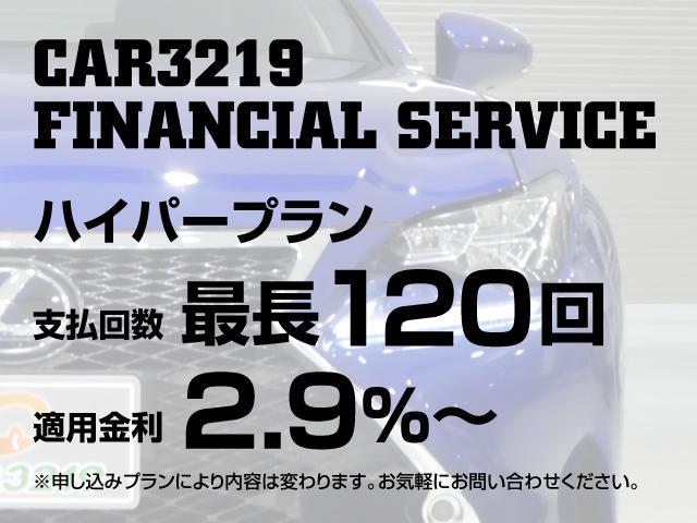 「キャデラック」「キャデラック SRXクロスオーバー」「SUV・クロカン」「埼玉県」の中古車2