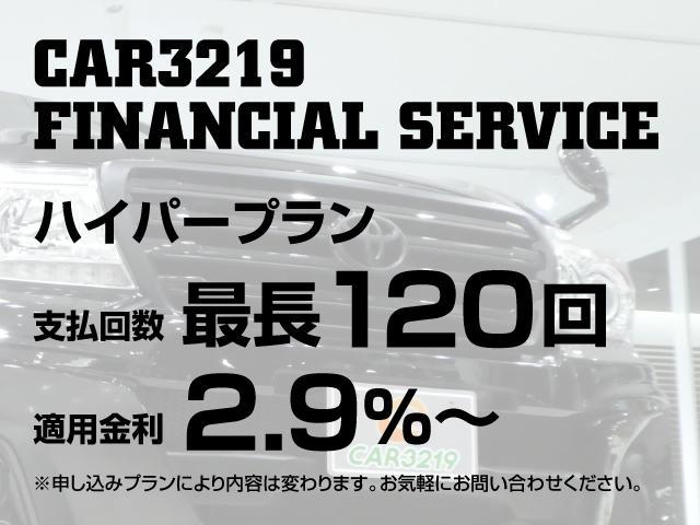 「トヨタ」「アルファード」「ミニバン・ワンボックス」「埼玉県」の中古車2