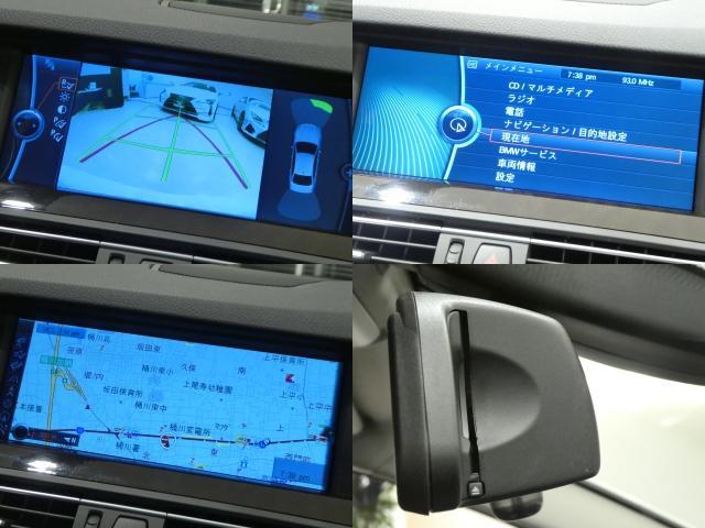 535iエナジーモータースポーツコンプリート黒革21AWLD(11枚目)