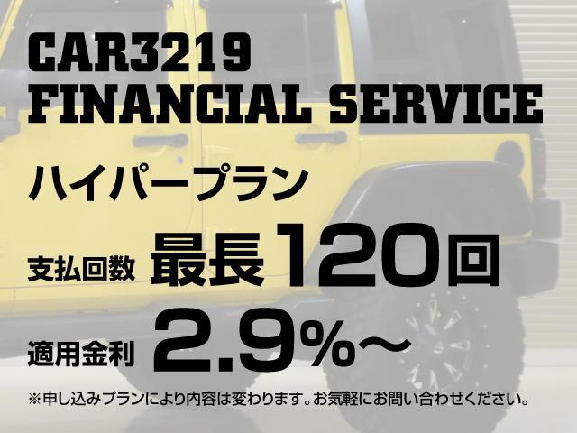 「トヨタ」「ランドクルーザープラド」「SUV・クロカン」「埼玉県」の中古車3