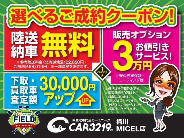 「トヨタ」「ランドクルーザー70」「SUV・クロカン」「埼玉県」の中古車2