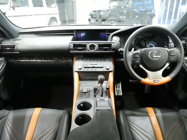 「レクサス」「RC」「クーペ」「埼玉県」の中古車16