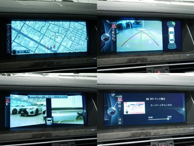 「BMW」「7シリーズ」「セダン」「埼玉県」の中古車10
