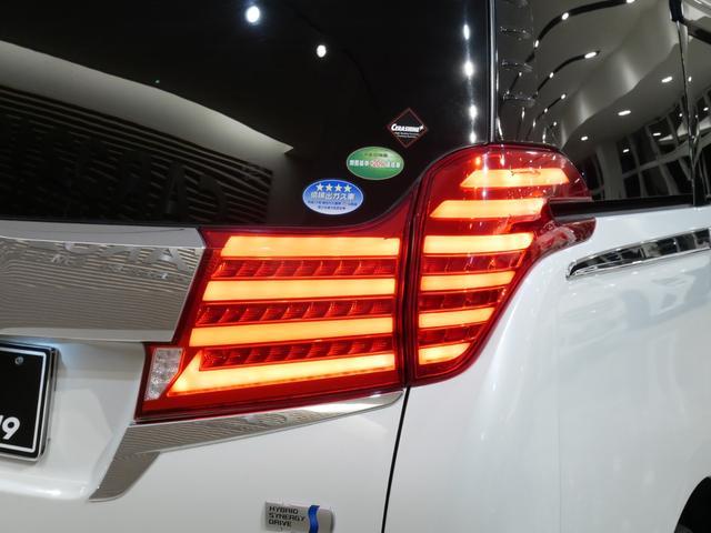 SR Cパッケージ セーフティセンス 黒革 エグゼクティブシート 両側電動 モデリスタエアロ マフラー OP9型ナビ 後席モニター パノラミックビュー 純18AW JBLサウンド シーケンシャル Rクルーズ Pバックドア(23枚目)