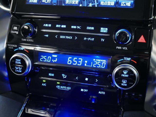 SR Cパッケージ セーフティセンス 黒革 エグゼクティブシート 両側電動 モデリスタエアロ マフラー OP9型ナビ 後席モニター パノラミックビュー 純18AW JBLサウンド シーケンシャル Rクルーズ Pバックドア(28枚目)
