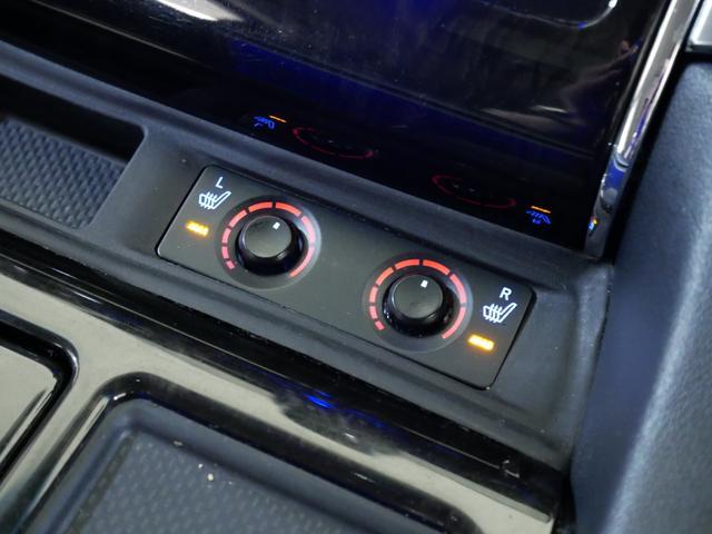 SR Cパッケージ セーフティセンス 黒革 エグゼクティブシート 両側電動 モデリスタエアロ マフラー OP9型ナビ 後席モニター パノラミックビュー 純18AW JBLサウンド シーケンシャル Rクルーズ Pバックドア(30枚目)