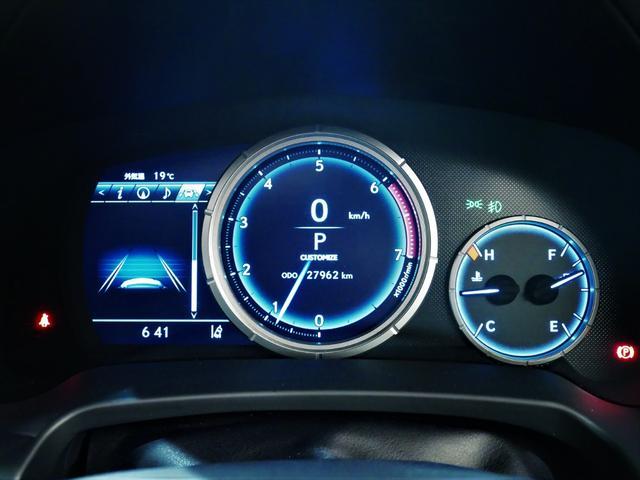 RX200t Fスポーツ 4WD ターボ Rセーフティ 三眼LED サンルーフ 黒革 シートヒーターベンチレーション Rクルコン ステアリングヒーター 純正ナビ フルTV ブルーレイ再生 バックサイドカメラ デフロック ETC(27枚目)