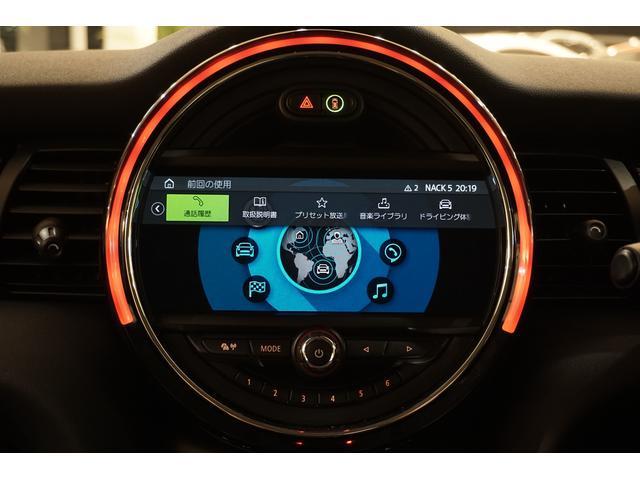 クーパーS 6速マニュアル インタークーラーターボ ワンオーナー レーダークルコン 衝突軽減ブレーキ ワンオフマフラー 純正マフラー有 スマートキー プッシュスタート 純正17AW 純正ナビ Bluetooth(18枚目)