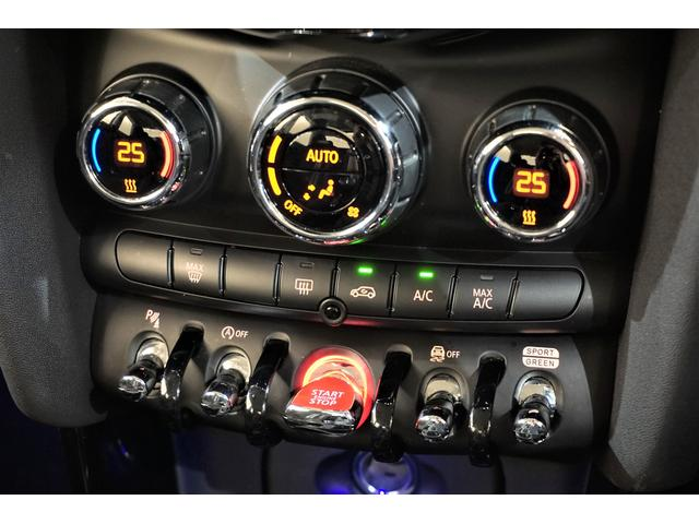 クーパーS 6速マニュアル インタークーラーターボ ワンオーナー レーダークルコン 衝突軽減ブレーキ ワンオフマフラー 純正マフラー有 スマートキー プッシュスタート 純正17AW 純正ナビ Bluetooth(22枚目)