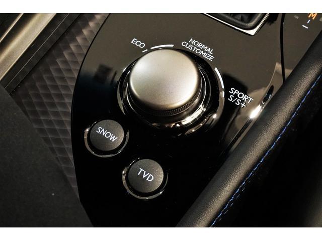 ベースグレード TOM'Sエアロ・エキゾ-スト・スロコン・タワ-バ-・リミッタ-カット 純生19AW 三眼LEDヘッドライト ナビ フルセグ ブルーレイ B/T バックカメラ ヘッドアップディスプレイ セキュリティ(34枚目)