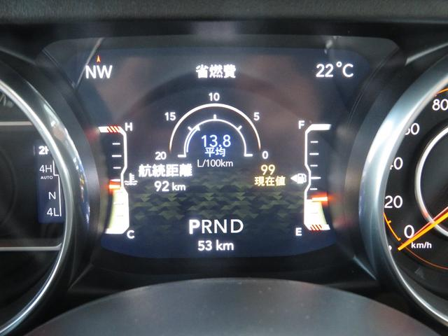 「その他」「クライスラージープ ラングラーアンリミテッド」「SUV・クロカン」「東京都」の中古車26