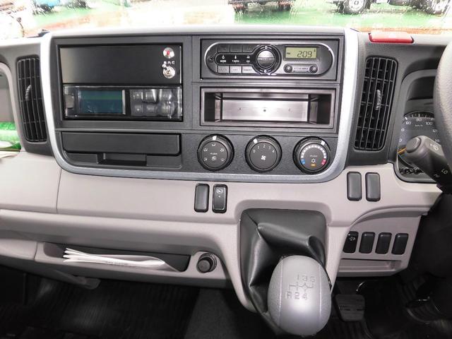 三菱ふそう キャンター 全低床 冷蔵冷凍車 2t バックカメラ