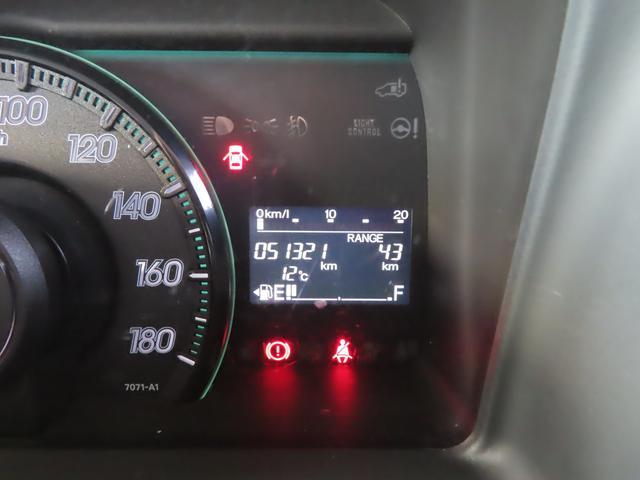 「ホンダ」「ステップワゴン」「ミニバン・ワンボックス」「東京都」の中古車17