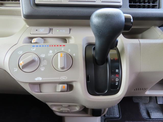 「ホンダ」「ライフ」「コンパクトカー」「東京都」の中古車15