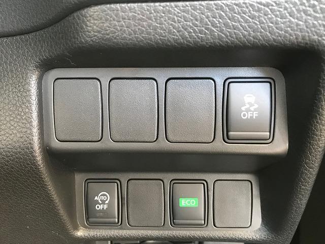 日産 エクストレイル 4WD-20Xエマブレパッケージ