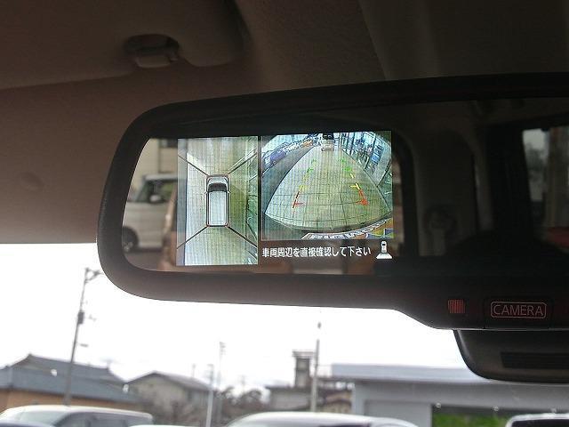 X アラビュー/エマージェンシーブレーキ/届出済み未使用車(9枚目)