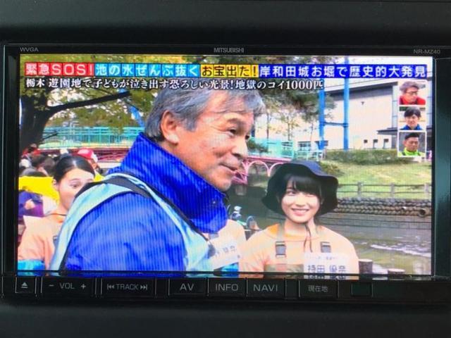 「トヨタ」「RAV4」「SUV・クロカン」「新潟県」の中古車9