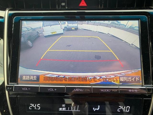 「トヨタ」「ハリアー」「SUV・クロカン」「新潟県」の中古車11