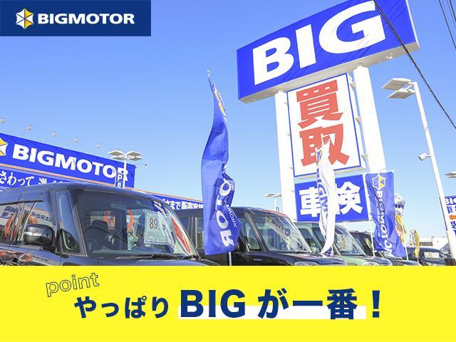 「トヨタ」「ハリアー」「SUV・クロカン」「新潟県」の中古車19