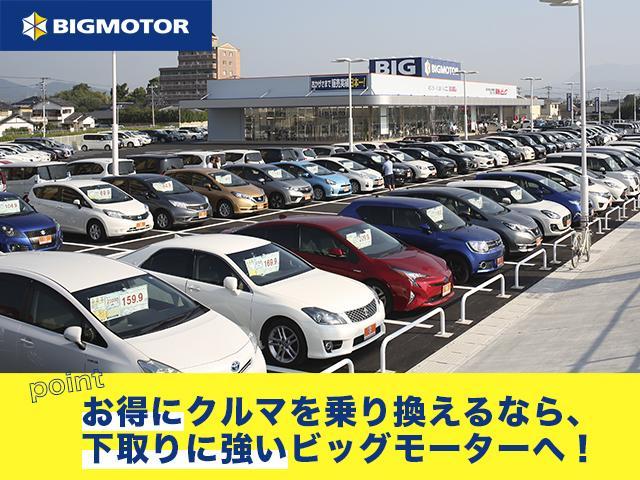 「トヨタ」「ハリアー」「SUV・クロカン」「新潟県」の中古車28